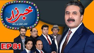 Khabarzar with Aftab Iqbal | Ep 81 | 08 June 2019 | Aap News