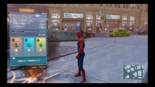 ドローン・チャレンジ 金融街 アルティメット Marvel's Spider-Man 攻略
