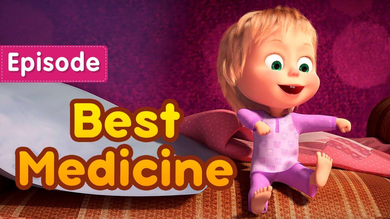 Masha and the Bear 🤹♀️ Best Medicine 🎪 (Episode 67) 💥 New episode! 🎬