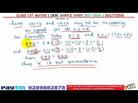 Class 12th Maths CBSE 2018 Full Sample Paper Solution Part 6