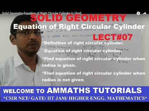 Solid Geometry-Equation of Right Circular Cylinder in Hindi LECT#05