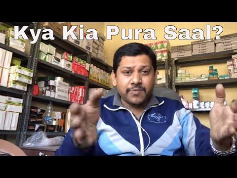 Is Saal Health ke Saath Wealth Ke bhi New Year Resolution Lena