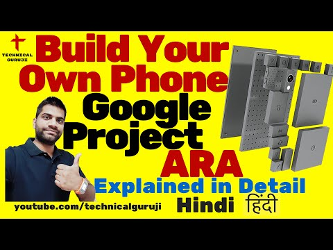 [Hindi] Google Project ARA Explained in Detail | Build your own Phone