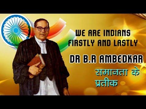 Tribute to Dr. Bhimrao Ramji Ambedkar | Babasaheb Ambedkar: Birth Anniversary | Ambedkar Jayanti