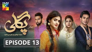 Pagli Episode #13 HUM TV Drama