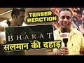 BHARAT TEASER REACTION By Bobby Bhai   Salman की Bharat Super Duper HIT होगी