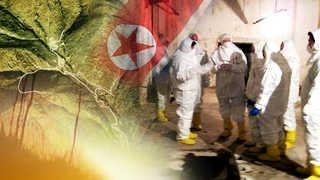 Download [이슈저격] 한ㆍ이란 北비핵화 공감 Video