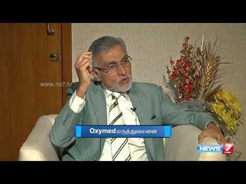 Heart disease: Symptoms and Treatments 1/2 | Doctor Naanga Eppadi Irukanum | News7 Tamil