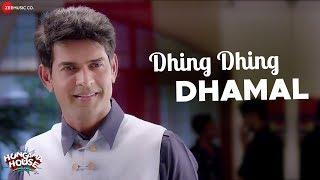 Dhing Dhing Dhamal - Full Video |  Hungama House | Jeet Kumar & Kanwal Taff