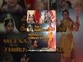 Meenakshi Thiruvilaiyadal Full Movie Watch Free Full Length