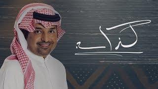 راشد الماجد - كذاب (حصرياً) | 2019