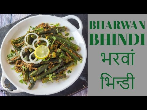 Bharwa Bhindi recipe-Stuffed Bhindi in microwave-Indian Microwave recipes-Kalimirchbysmita-Ep305