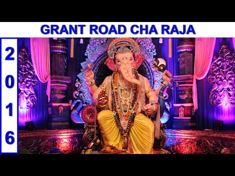 Ganesh Chaturthi 2016 : Grant Road cha Raja | Mumbai Attractions