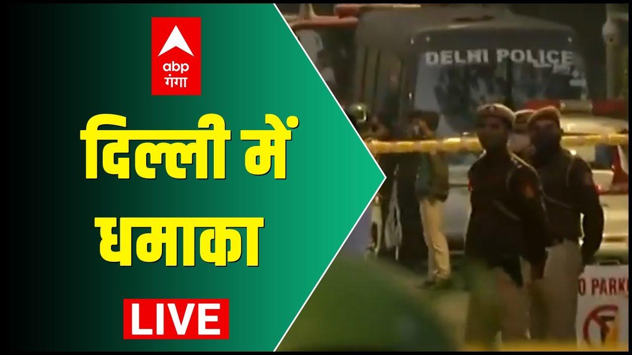 ABP Ganga LIVE : UP-Uttarakhand News   Farmers Protest   Covid Vaccination LIVE Updates