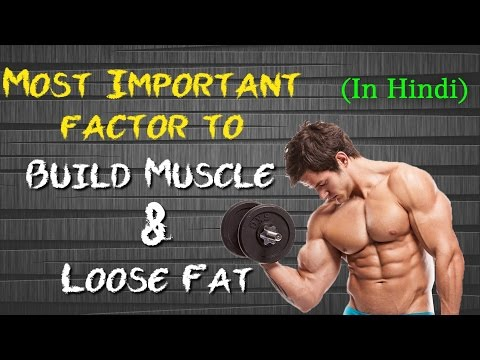 Get Lean & Muscular Fast | Improve Insulin Sensitivity | Hindi