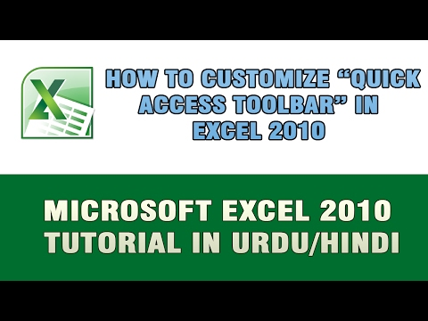 Microsoft Excel 2010 Tutorial In Urdu/Hindi - How to Customize Quick Access Toolbar in Excel 2010