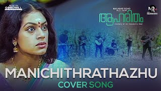 Manichithrathazhu Song cover | Malabar Road