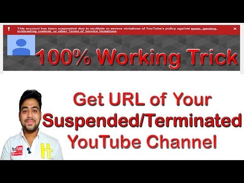 Get URL | Link | of Your | Suspended | Terminated | Youtube Channel | Hindi