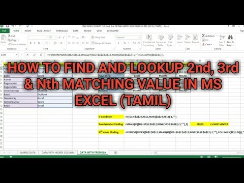 HOW TO FIND AND LOOKUP 2nd, 3rd & Nth MATCHING VALUE IN MS EXCEL (TAMIL) | Kallanai YT