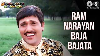 Ram Narayan Baaja Bajaata- Saajan Chale Sausral - Udit Narayan - Govinda