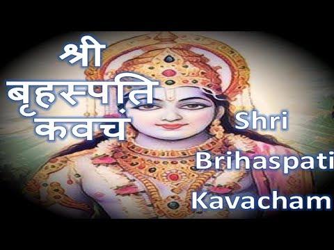 Shri Brihaspati Kavach - Unlock The Gates of Success & ' Raja Yoga' (श्री बृहस्पति कवचं)