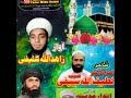 Download نعت شریف زاھد اللّٰہ سیفی MP3,3GP,MP4