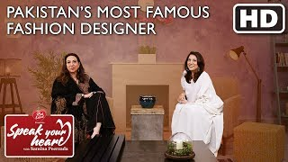 Nilofer Shahid | The One Who Changed The Fashion Scene Of Pakistan | Speak Your Heart