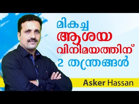Malayalam motivation speech on Effective Communication Skill