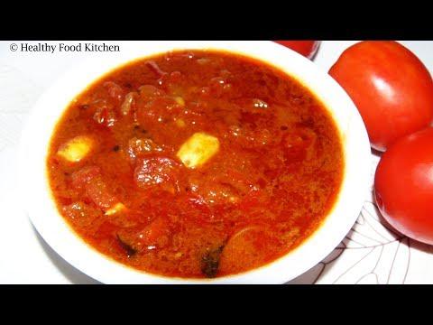 Tomato Kuzhambu Recipe - Chettinad Thakkali Kulambu Recipe - Tomato Curry Recipe - Thakkali Kuzhambu