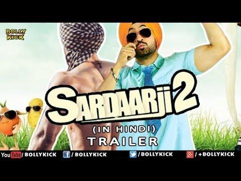 Sardaar Ji 2   Hindi Trailer 2018   Diljit Dosanjh   Sonam Bajwa   Monica Gill