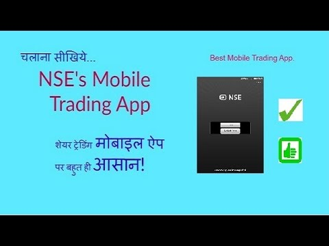 How to trade online with NSE's mobile app