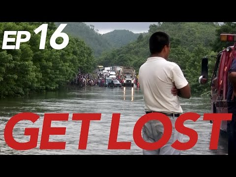 MIDNIGHT WATER CROSSING | GET LOST Ep16. | A Solo Motorcycle Adventure to the Darien Gap