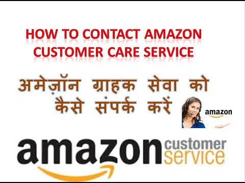 How to get a call from Amazon customer service on your mobile