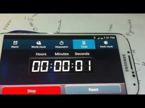 S4 timer