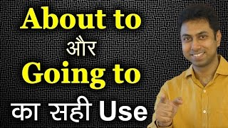 """How to Say """"मैं ऐसा करने ही वाला था"""" in English   Spoken English Learning Videos in Hindi   Awal"""
