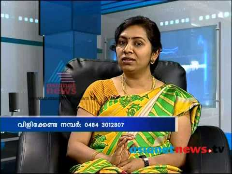 Eye Infections:Doctor Live 13th  June 2013 Part 1 ഡോക്ടര്‍ ലൈവ്