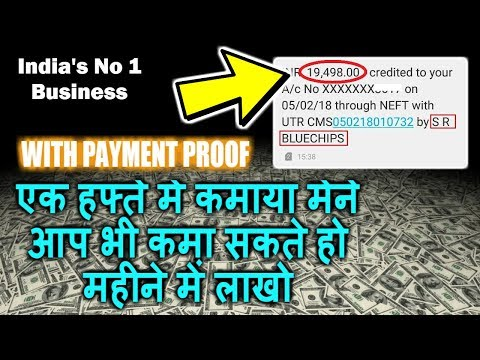 How I earn Rs, 19,498/- Online | EPC Wallet Unlimited Earning | EPC Payment Proof