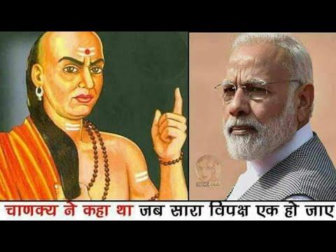 Modi Sarkar ke char sal.