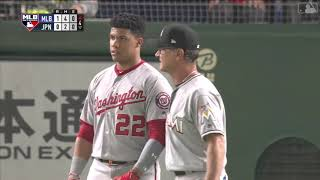 Juan Soto's Fly Ball Hits Off the Roof