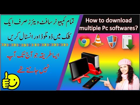 How To Download And Install  All Your  Favorite Softwares On Pc With One Click |Urdu/Hindi|