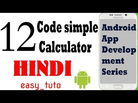 12 Coding for Calculator | Android App Development Series | HINDI | HD