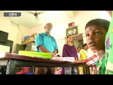 Meet Indian tea seller who educates slum kids | मिलिए चाय बेचकर स्कूल शुरू करने वाले डी. प्रकाश से