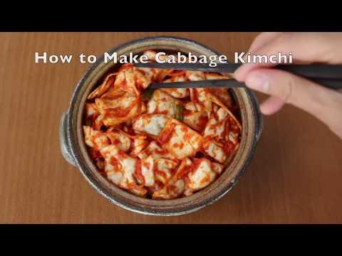 How to Make Korean Cabbage Kimchi at Home