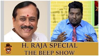 H Raja Special | The Beep Show #18 | Season - 2 | Smile Settai