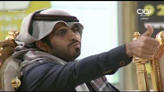 ختام ميزادك مع سعد القحطاني | #زد_رصيدك92