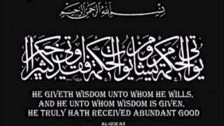 Greatest Proof of God - Shaykh Hamza Yusuf