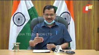 Delhi CM Arvind Kejriwal On #Covid19 Situation In National Capital