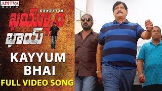 Kayyum Bhai Full Video Song || Kayyum Bhai Video Songs || Taraka Ratna, Katta Rambabu