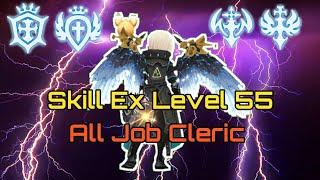 Skill EX Level 55 All Job Academic Dragon Nest M