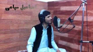 Balochi nice song by irani boy.